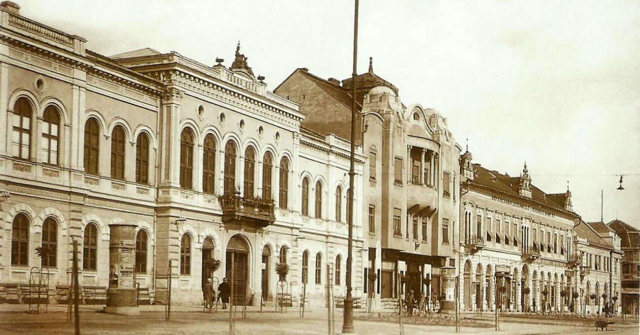 A Városháza az 1930-as évejben